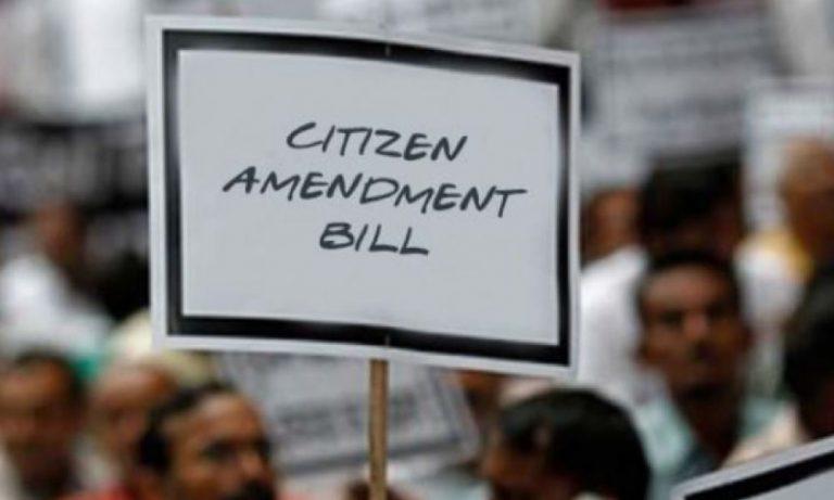 Citizenship Amendment Bill (CAB)