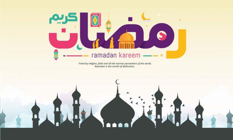 RAMADAN: A MONTH OF POSITIVITY