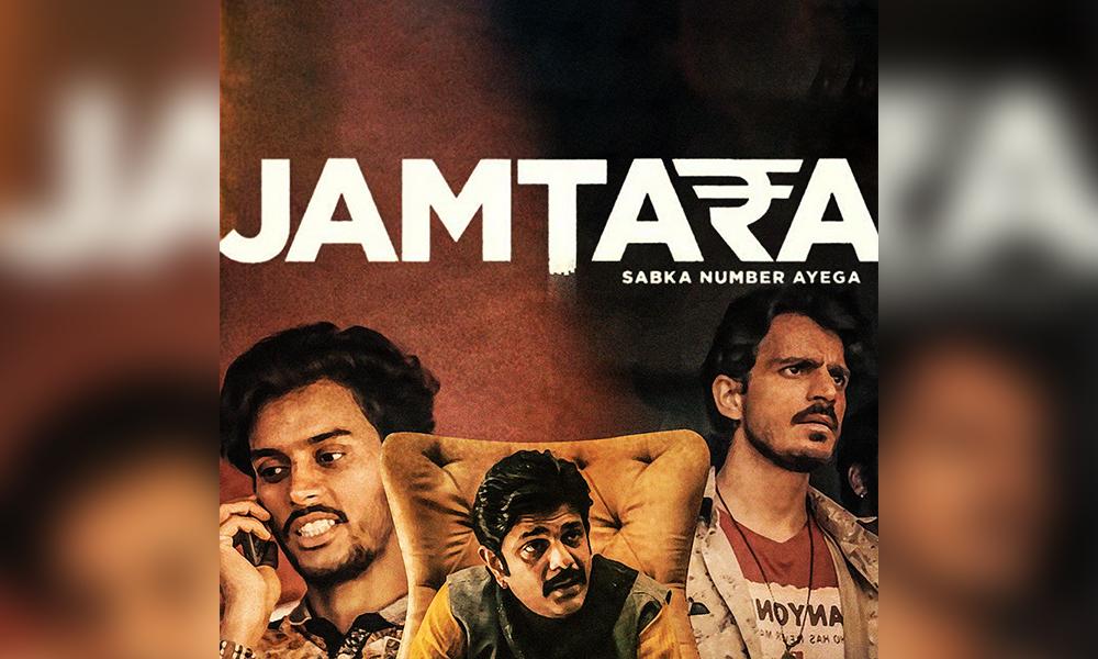 jamatara-graphics (1)