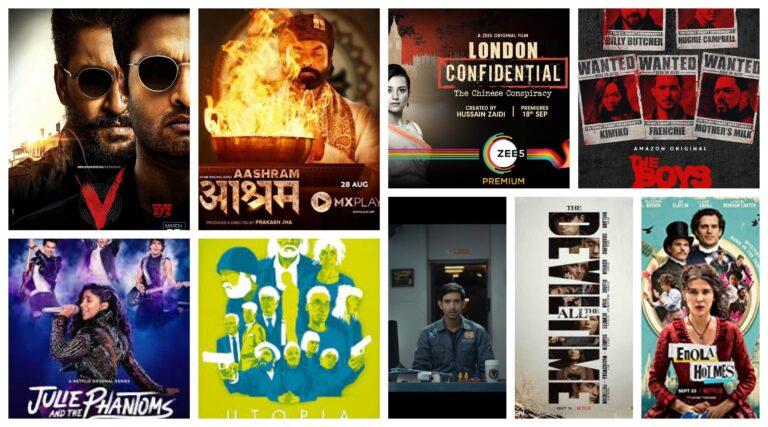 Movies releasing in September 2020