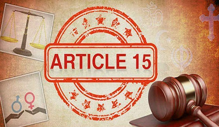 What is Article 15 ?