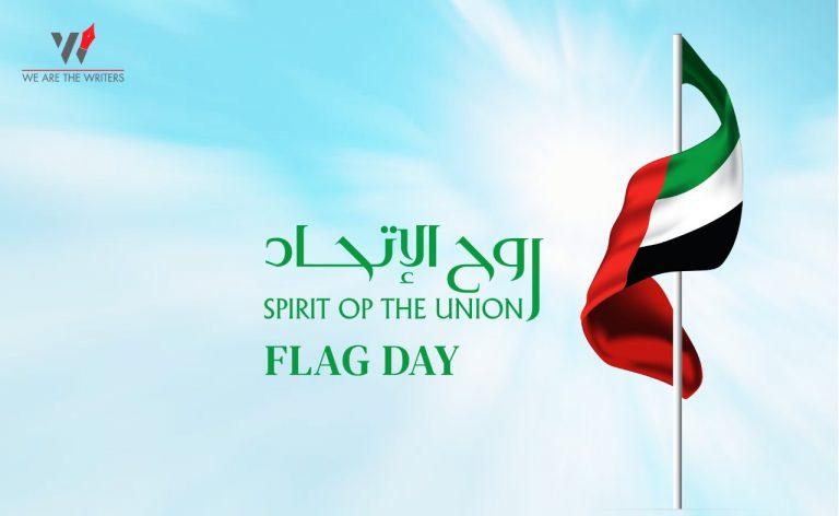 Flag Day of UAE