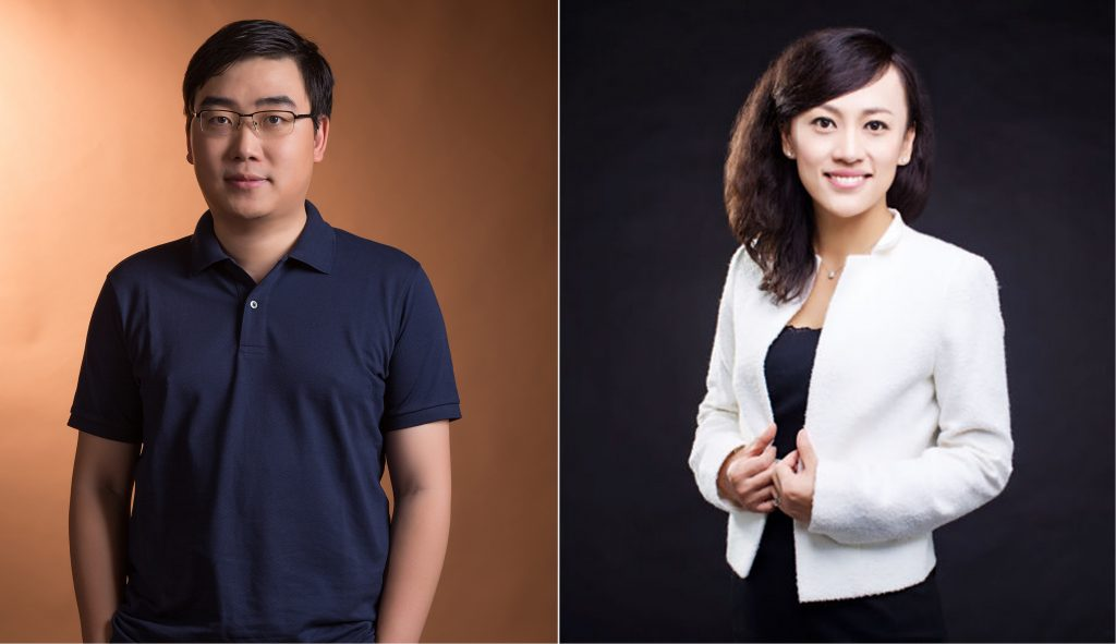 Founders of Didi Chuxing Cheng Wei and Jean Liu, UNICORN STARTUPS