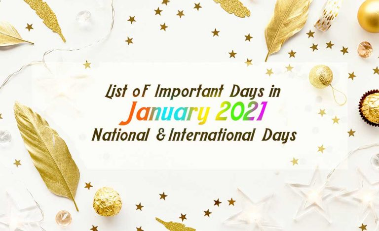 List of Important Days in January 2021