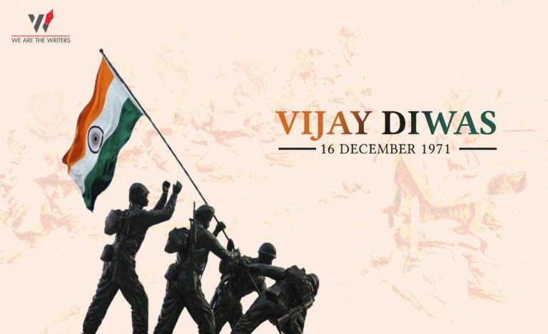 Vijay Diwas
