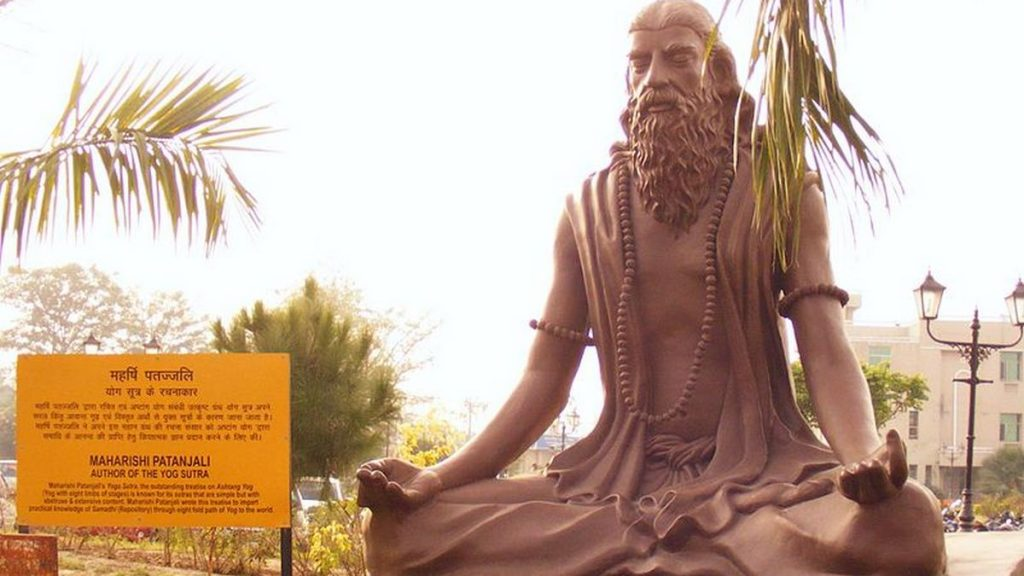 Maharishi Patanjali Yoga Sutra