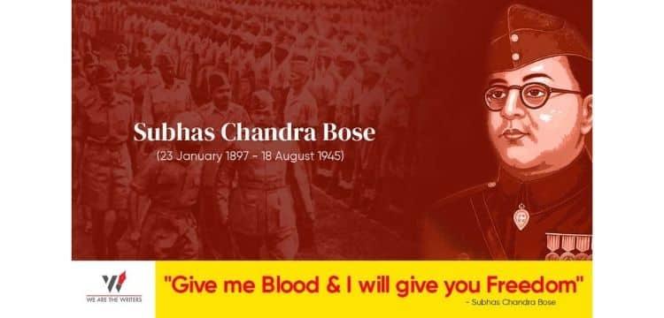 Netaji Subhash Chandra Bose Jayanti