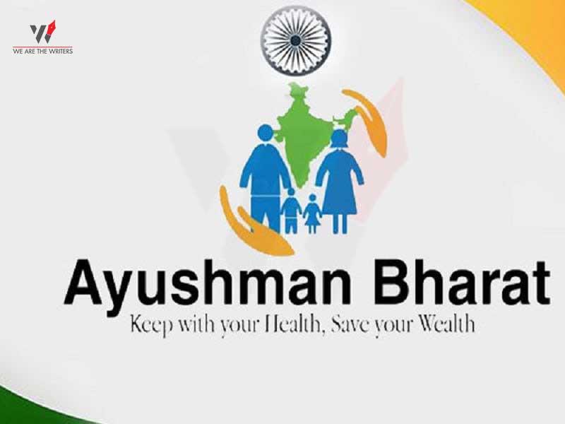 Important Days in April 2021 Ayushman Bharat Diwas