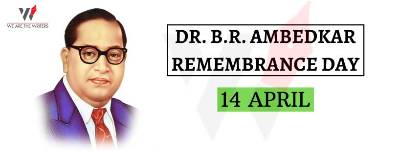 Important Days in April 2021 B.R. Ambedkar Remembrance Day