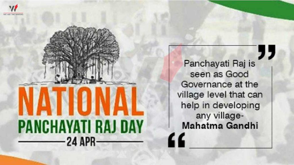 Important Days in April 2021 National Panchayati Raj Day