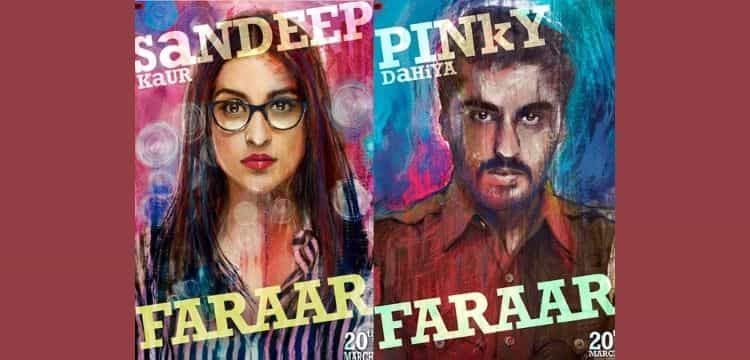 Sandeep Aur Pinky Faraar First Look Poster: Arjun Kapoor and Parineeti  Chopra introduce their partners in crime in 'Sandeep Aur Pinky Faraar' poster - Exciting Theatrical Releases in March 2021