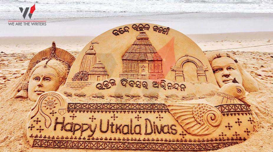 Important Days in April 2021 Utkal Diwas