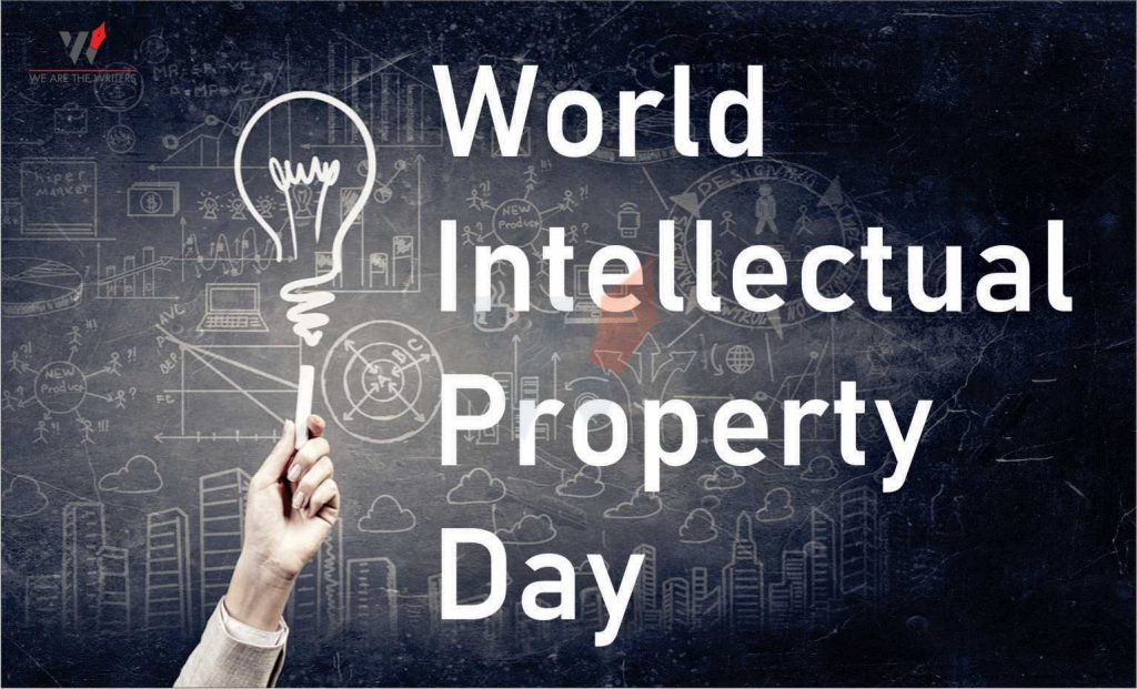 Important Days in April 2021 World Intellectual Property Day