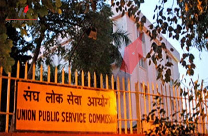 Important Days in April 2021 Civil Services Day