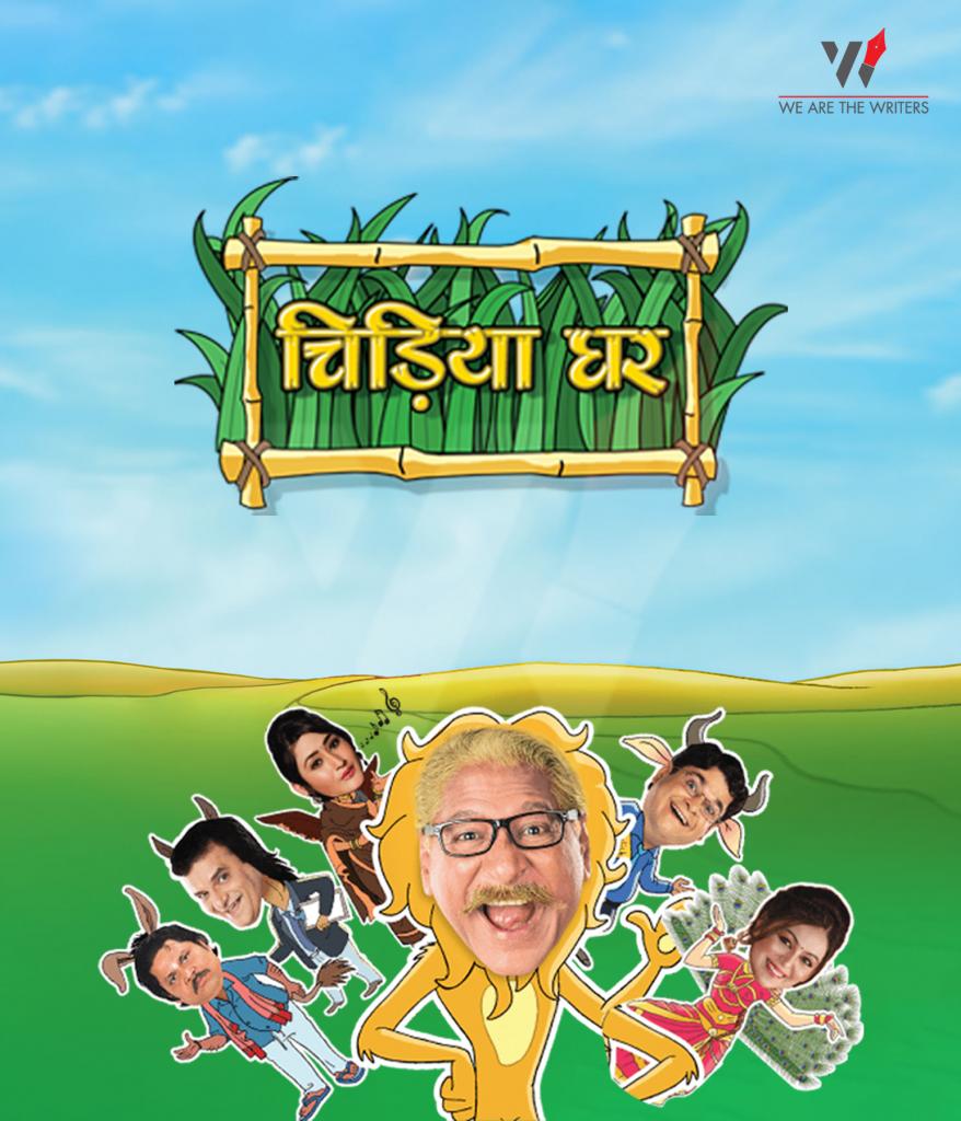 Chidiya Ghar SAB TV SAB TV Shows SAB TV Serials