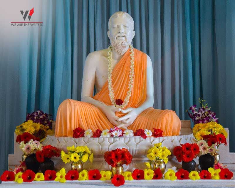 Important Days in March 2021 Ramakrishna Jayanti