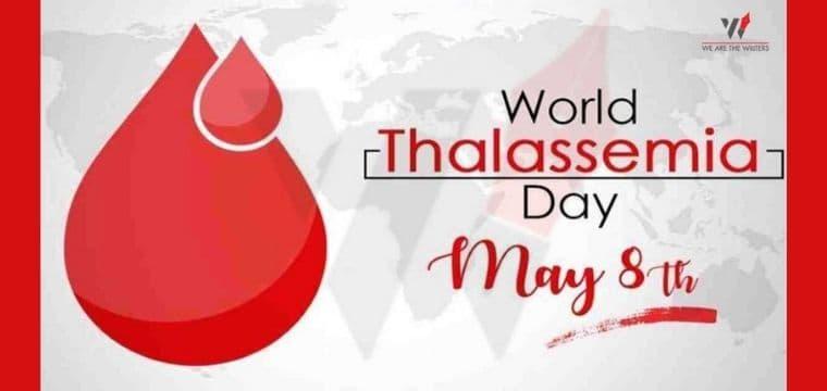 World-Thalassemia-day
