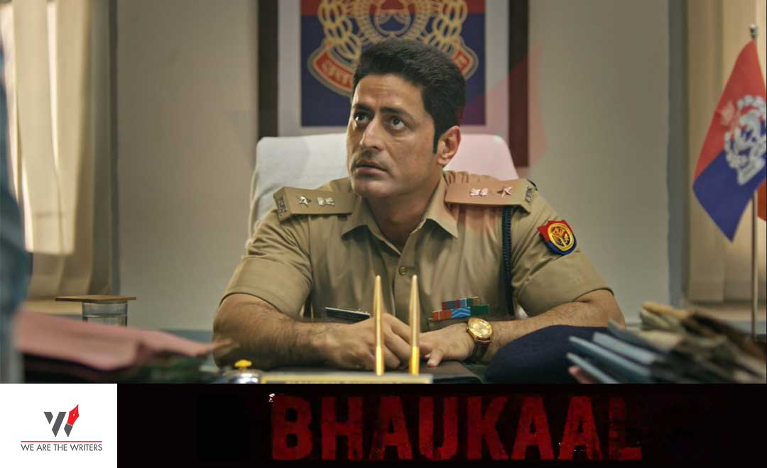 BHAUKAAL: AN INSPIRING STORY – We Are The Writers