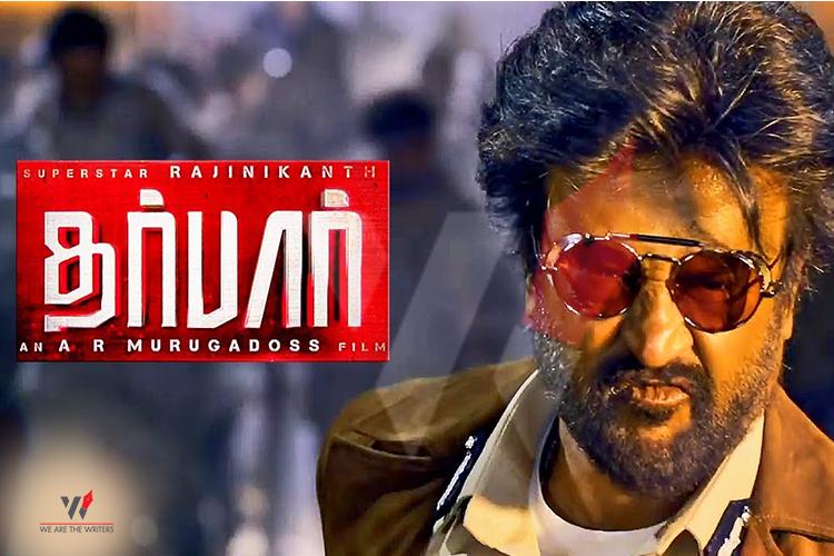 Darbar Best Tamil Movies