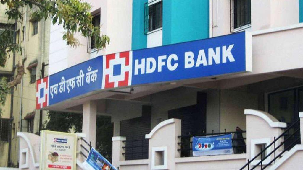 HDFC Bank Holidays 2021