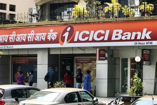 ICICI Bank Holidays 2021