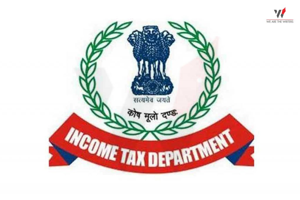 Income Tax Day - Holidays in July 2021