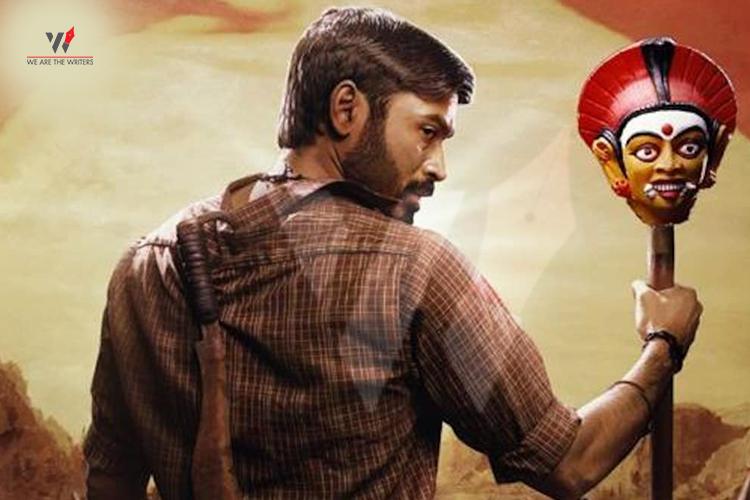 Karnan Tamil Movies 2020 Tamil Movies Best Tamil Movies