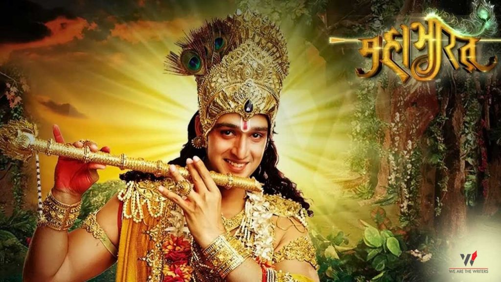 Krishna Mahabharat Star Plus Mahabharat Star Plus Cast