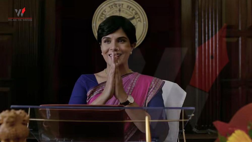 Madam Chief Minister- Best Hindi Movies