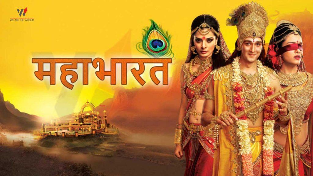 Mahabharat Star Plus Mahabharat Star Plus Cast