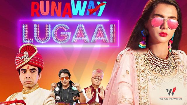 Runaway Lugaai MX Player Web Series MX Player Series