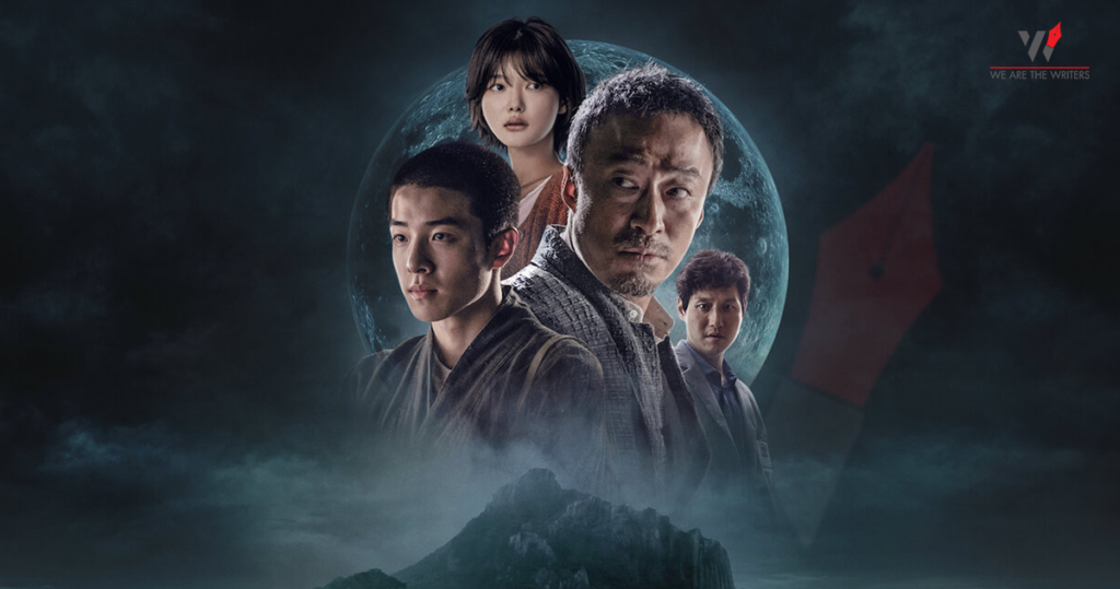 The 8th Night- Movies Releasing in July 2021 on OTT
