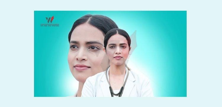 Ek Thi Nurse