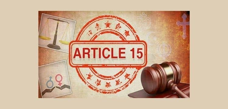 ARTICLE-15-provisions